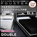 収納ベッド ダブル【Fouster】【マルチラススーパースプリングマットレス付き】 黒×ホワイトエッジ モノトーン・バイカラー_棚・コンセント付き収納ベッド【Fouster】フースター
