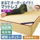 エクセレントスリーパー4(レギュラー) 【厚さ15cm シングル】 レギュラー