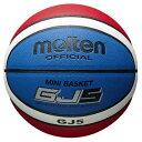 【モルテン Molten】 ミニバス バスケットボール 【5号球 GJ5】 人工皮革 BGJ5C 〔運動 スポーツ用品〕