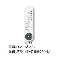 (まとめ)温湿度計 ホワイト【×3セット】