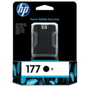 (業務用10セット) HP インクカートリッジ C8721HJ ブラック ×10セット