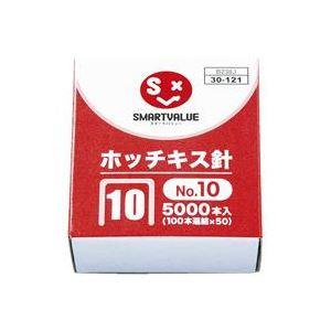 (業務用30セット) ジョインテックス ホッチキス針10号100本連結 10個 B238J-10 ×30セット 綴るとめる用品 ホッチキス針 事務用品 まとめお得セット