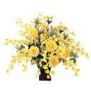 Digital Content - 光の楽園【光触媒/人工観葉植物】55cm ゴールドエース