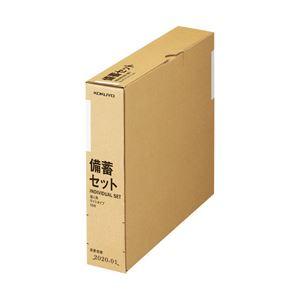 コクヨ 個人備蓄セット・ライト(1日分) DRP-PP2 1セ