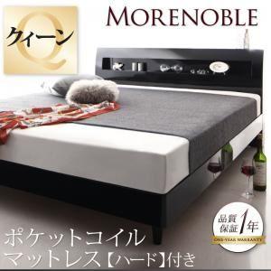 すのこベッド クイーン【Morenoble】【ポケットコイルマットレス:ハード付き】ノーブルホワイト 鏡面光沢仕上げ・モダンデザインすのこベッド【Morenoble】モアノーブル【】 スノコベッド 簀子ベッド ベット クィーンサイズ