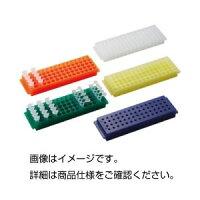 (まとめ)マイクロチューブラックCP-ナチュラル【×10セット】