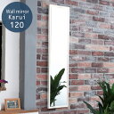 軽量ウォールミラー/姿見鏡 【スリム/ホワイト】 高さ120cm 飛散防止加工 樹脂フレーム 壁掛け用ヒモ付き 【完成品】