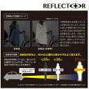 【mabu】 リフレクターレインポンチョ MBU-RPP 01...