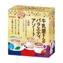 (まとめ)アサヒグループ食品 WAKODO牛乳屋さんのバラエティアソート スティック 1箱(30本)【×5セット】