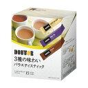 (まとめ)ドトールコーヒー3種の味わいバラエティスティック1セット(60本:15本×4箱)【×2セット】