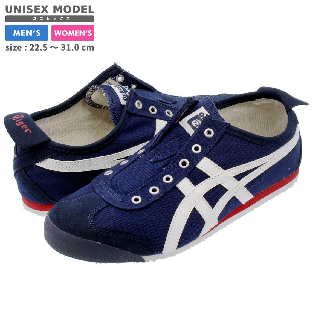 onitsuka tiger women white/navy blue