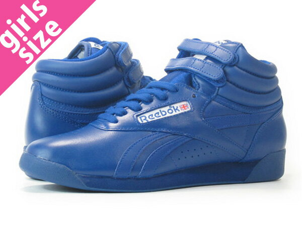 reebok hi freestyle