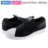 【2月22日再入荷】【大人気の女の子サイズ♪】 adidas SUPERSTAR Slip On W 【adidas Originals】 アディダス スーパースター スリッポン ウィメンズ BLACK/WHITE