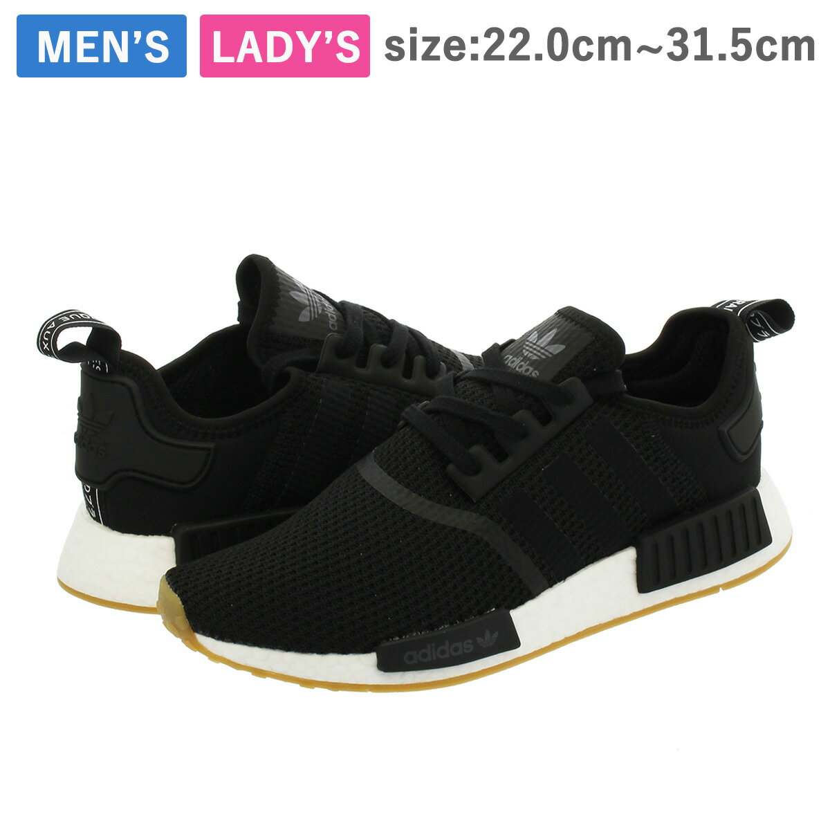 adidas NMD_R1 【adidas Originals】 アディダス ノマド R1 CORE BLACK/CORE BLACK/GUM