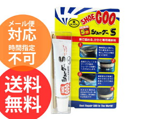 SHOE GOO S sugar S BLACK 30 g