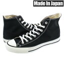 CONVERSE CANVAS ALL STAR J HI ...