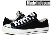 CONVERSE SUEDE ALLSTAR J OX 【MADE IN JAPAN】【日本製】 コンバース スエード オールスター J OX BLACK