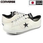 CONVERSE ONE STAR J コンバース ワンスター J WHITE/BLACK