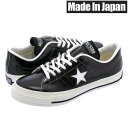 CONVERSE ONE STAR J 【MADE IN JAPAN】【日本製】【メンズ】【レディース】コンバー
