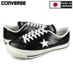 CONVERSE ONE STAR J コンバース ワンスター J BLACK/WHITE