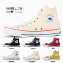CONVERSE ALL STAR 100 COLORS HI 【100周年】 【100th ANN