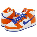 【ビッグ・スモールサイズ】 NIKE SB ZOOM DUNK HIGH TRD QS 【DANNY SUPA】ナイキ SB ズーム ダンク ハイ TRD QS SAFETY ORANGE/HYPER BLUE/WHITE ah0471-841