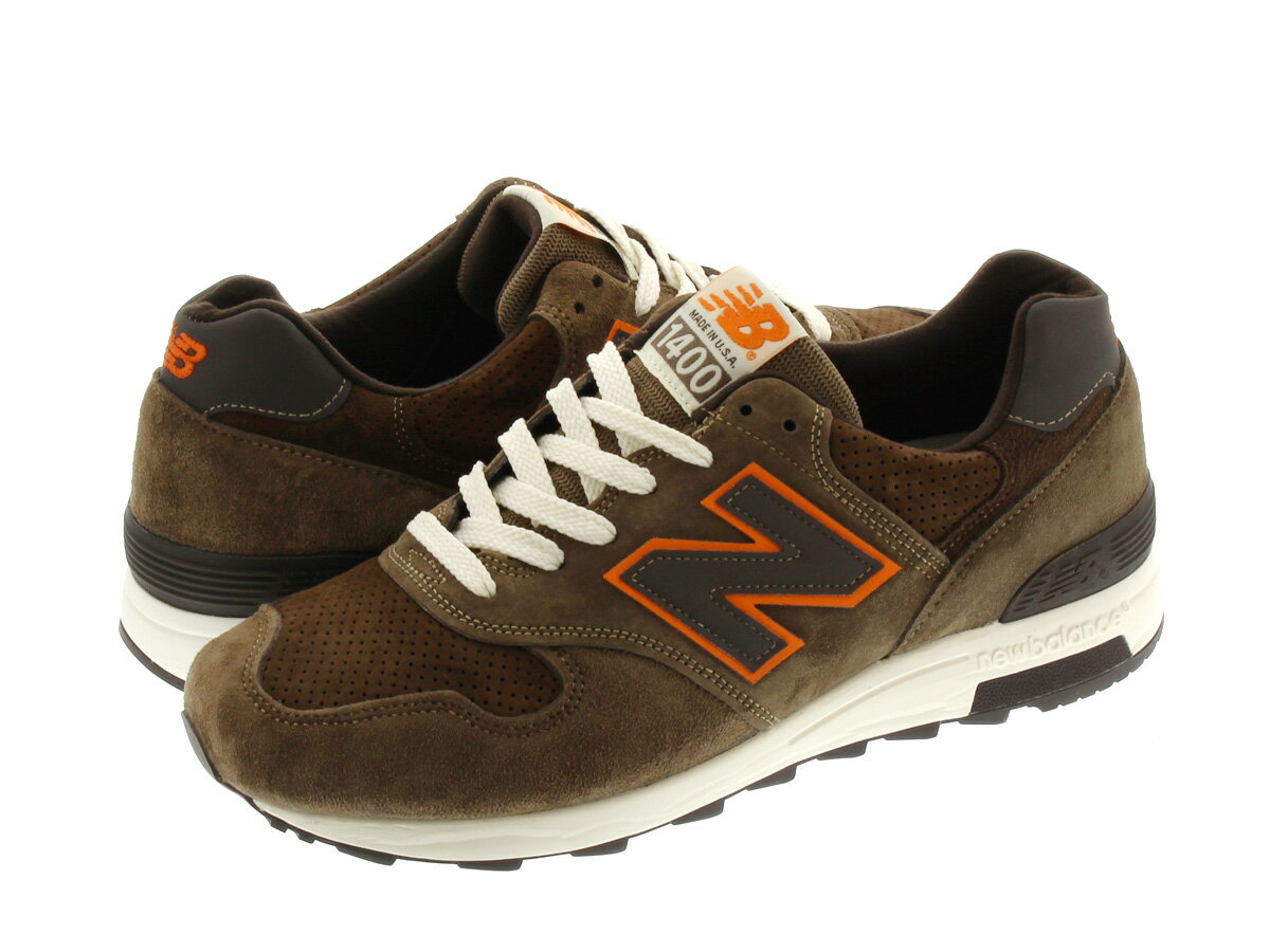 new balance csr strategy New balance csr case study all of new balance's footwear was manufactured including environmentally sustainable materials this annual report should outline the company vision and provide details of new balance's cars organization and strategy.