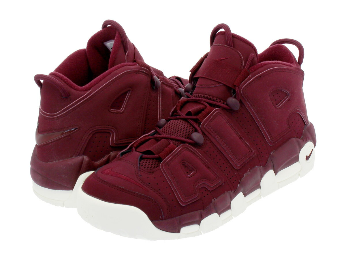 【ビッグ・スモールサイズ】 NIKE AIR MORE UPTEMPO 96 QS 【NIGHT MAROON】 ナイキ モア アップ テンポ 96 QS NIGHT MAROON/NIGHT MAROON/SAIL 921949-600