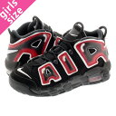 NIKE AIR MORE UPTEMPO GS ナイキ モア アップ テンポ GS BLACK/WHITE/LASER CRIMSON 415082-010