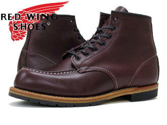 RED WING BECKMAN BOOT MOC TOE Red Wing Beckman boots MOC to BLACK CHERRY
