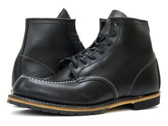 RED WING 9015 BECKMAN BOOTS Red Wing Beckman boots BLACK