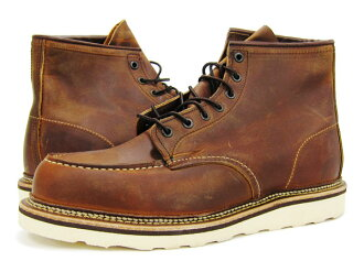 RED WING 1907 IRISH SETTER Red Wing Irish setter rough & tough leather BROWN