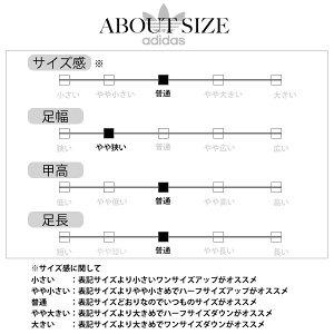 【12月9日再入荷】【大人気の女の子サイズ♪】adidasSUPERSTARW【adidasOriginals】アディダススーパースターWWHITE/BLACK