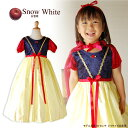 [child service Princess dress] [costume clothes] <Snow White>[Halloween, disguise, girl] [write a review, and present discount] [easy ギフ _ packing] [tomorrow easy correspondence]