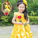【送料無料】ディズニープリンセス ドレス【HLS_DU】【ディズニー 公式ライセンス プリンセス 美女と野獣 Disney Princess コスチューム コスプレ 子ども 子供 キッズ 女の子 なりきり 衣装】