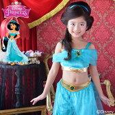 【送料無料】ディズニープリンセス ドレス<リトルプリンセスルーム ディズニーコレクション ジャスミン>【HLS_DU】【ディズニー 公式ライセンス プリンセス Disney Princess コスチューム コスプレ 子ども 子供 キッズ 女の子 なりきり 衣装】