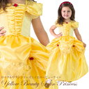 2015yellowsatin-1
