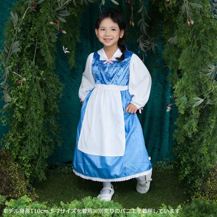 cf73dc55645f4 美女と野獣 エプロンワンピースドレス> ハロウィン 衣装 仮装 子供 コスチューム プリンセス