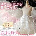 プリンセス コスチューム オリジナル フォーマル チュチュ
