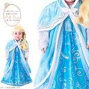 <アイスプリンセスクローク マント ドール用>【HLS_DU】【人形 服 お姫様 おひめさま プリンセス アナ 雪 かわいい プレゼント プレゼント きせかえ 着せ替え プリンセスドレス】【3歳 4歳 5歳 女の子 誕生日 プレゼント】