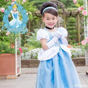 シンデレラ ディズニープリンセス ドレス<リトルプリンセスルーム ディズニーコレクション シンデレラ>【HLS_DU】【ディズニー 公式ライセンス プリンセス Disney Princess コスチューム コスプレ 子供 子ども キッズ 子供ドレス】