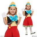 【ディズニー公式ライセンス】<子ども用ピノキオ>95820【あす楽対応】【楽ギフ_包装】【ハロウィンコスチューム仮装ディズニー子ども子供キッズ】
