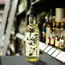 ショッピングウイスキー 【スコッチモルト販売】 燻酒 アイラ シングル モルト 50/700[12324][正規輸入][箱なし](212324)