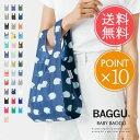 メール便送料無料 BAGGU バグゥ エコバッグ BABY【バグー エコバック トートバッグ ポ