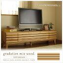送料無料 様々な材質を使用した無垢材 160幅センチ型 テレビボード