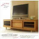 開梱設置無料 国産日本製 スライド扉 引戸 アルダー無垢材 150センチ幅 テレビ台