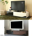 送料無料 国産日本製 幅150センチローボード テレビ テレビ台 ローボード