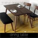 送料無料ダイニングテーブル ウォールナット無垢のダイニングテーブル 食卓テーブル ダイニングテーブル (チェア・ベンチ別売)