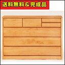 開梱設置無料 国産日本製 アルダー無垢材天然木 幅120cm4段チェスト