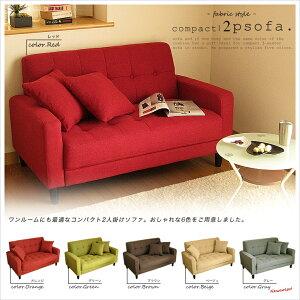 オリジナル シンプル デザイン ファブリック ソファー クッション